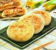 新疆小吃 烤餅