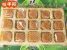 安慶宜秀小吃 麥隴香糕點