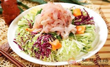 赫哲族生魚片