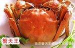 國外小吃 澆汁螃蟹