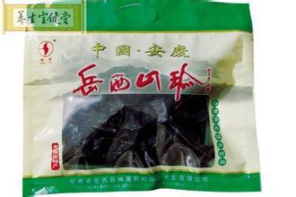 橡子豆腐干
